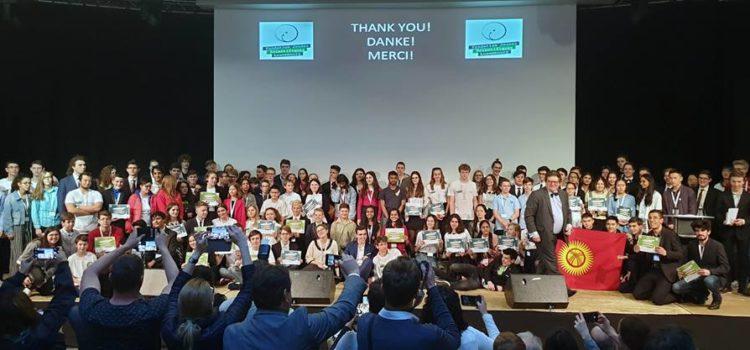 Mobisciences 2019 – Luxembourg